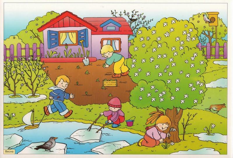 Красивые картинки для садика на тему осень (15)
