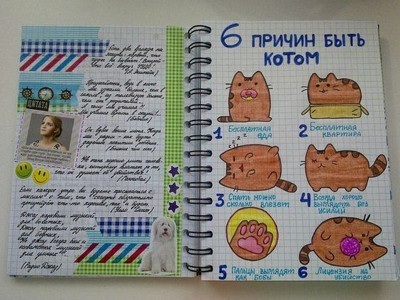 Лд идеи   крутая подборка (22 картинки) (12)