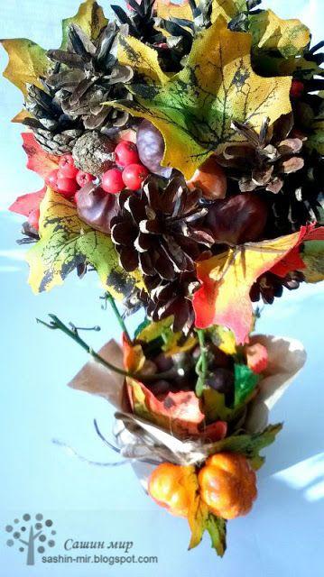 Осенний букет поделка   скачать бесплатно (27 картинок) (19)
