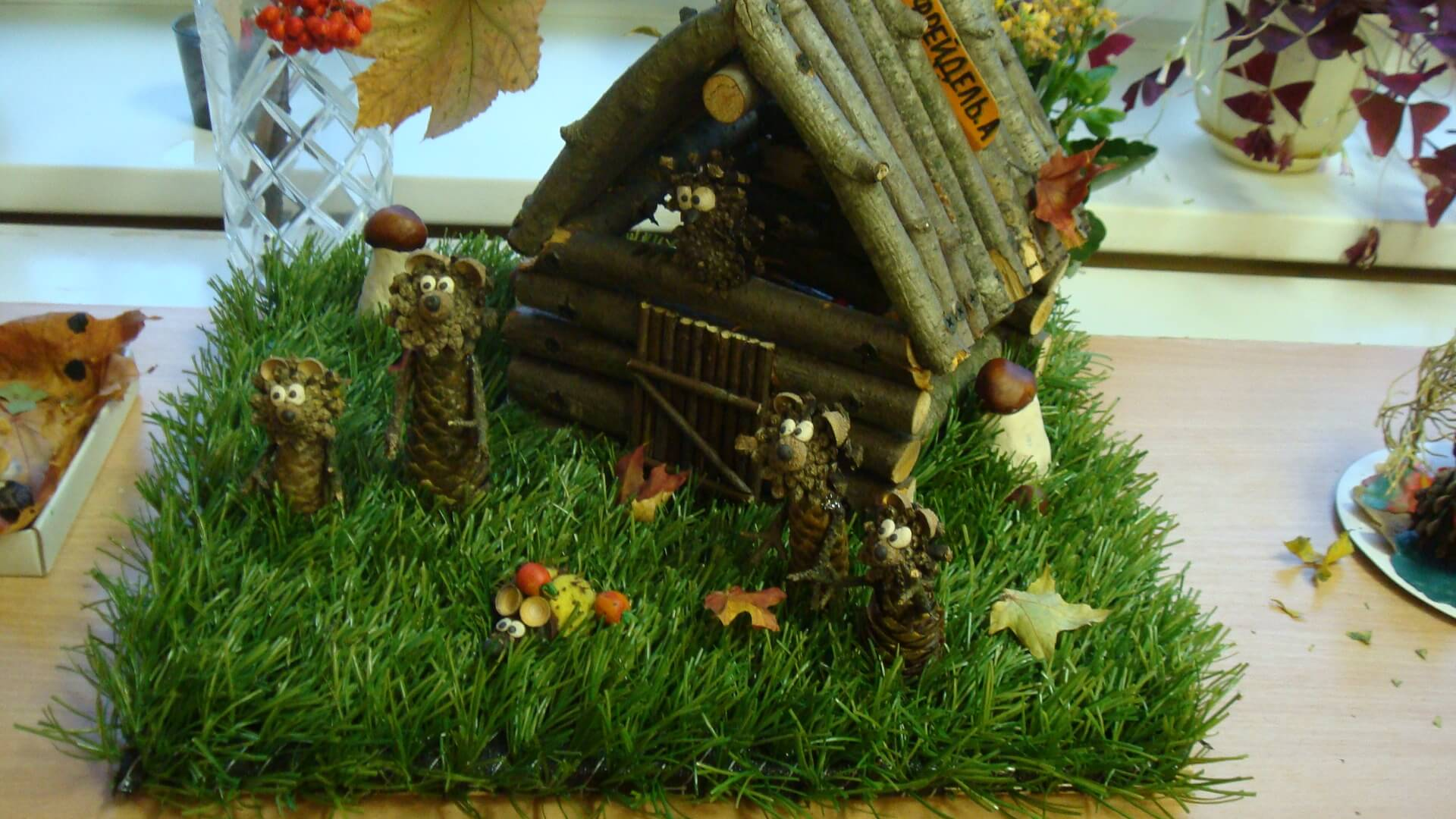 Поделки из природного материала на тему осень для детского сада 21