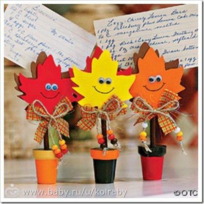 Поделки своими руками на тему осень в детский сад фото   30 штук (19)