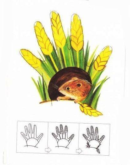 Рисунки для детей   милая подборка (25 картинок) (16)