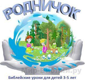 Рисунки для детей   милая подборка (25 картинок) (18)