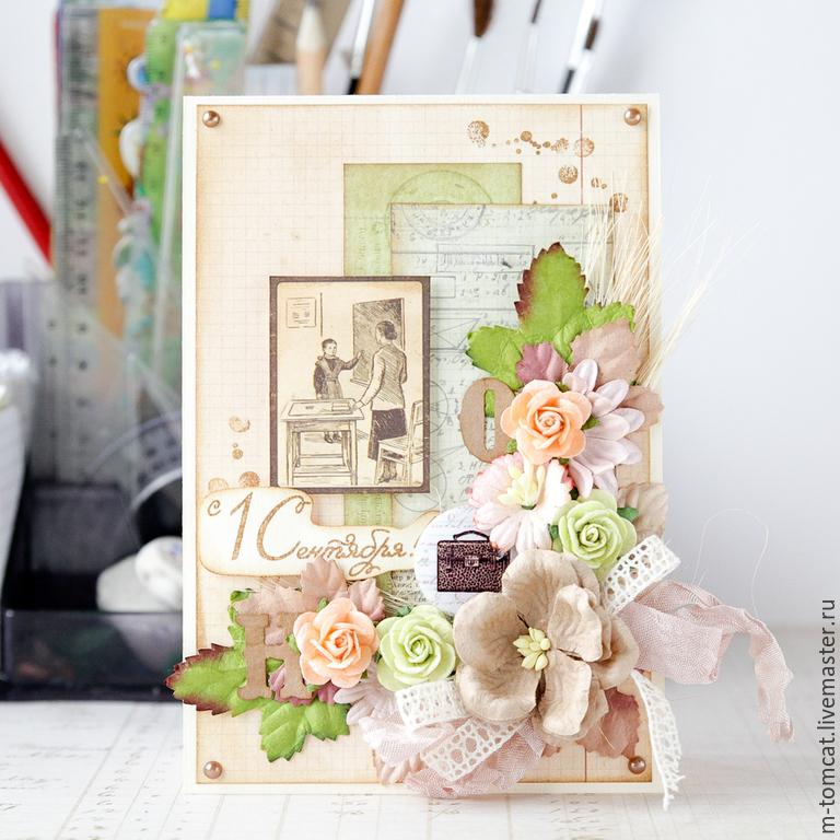 Скрапбукинг открытка с днем знаний, солнышком