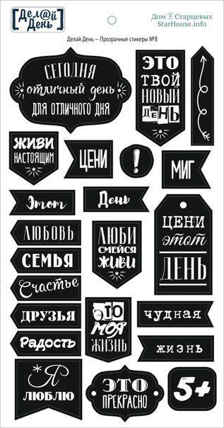 Черно белые распечатки для лд   скачать бесплатно 22 штуки (2)