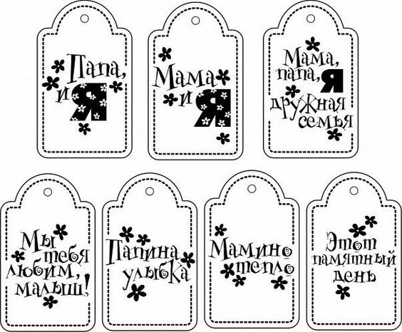 Черно белые распечатки для лд   скачать бесплатно 22 штуки (20)