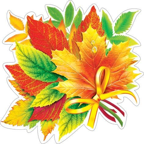 Шаблоны осенних листьев для вырезания из бумаги - подборка ... Брюнетки С Черными Глазами