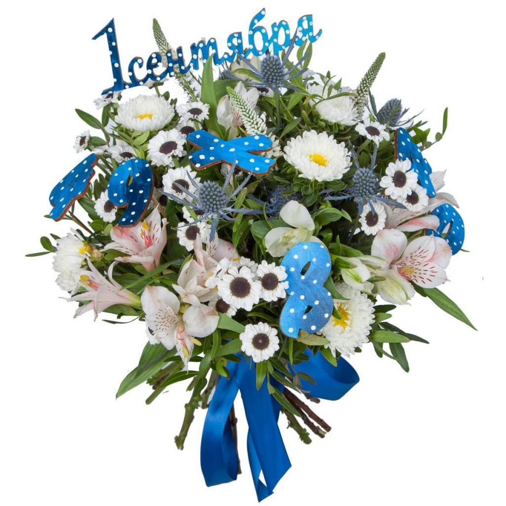 Букет для мальчика на первое сентября, букет невесты роз