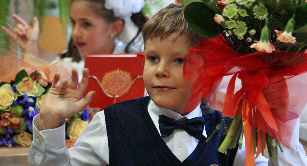 Букет для мальчика на 1 сентября   фото и картинки (23)