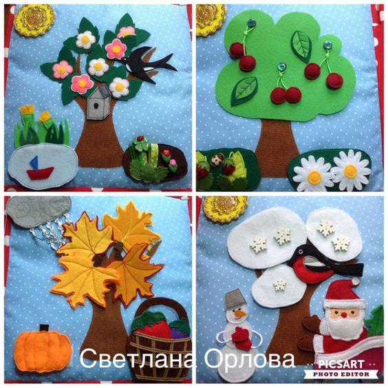 Времена года дерево   красивые поделки и рисунки для детей (25)