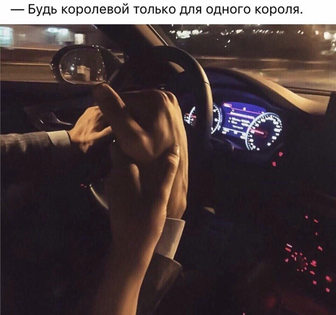 Девушка с парнем без лица в машине   подборка фото (5)