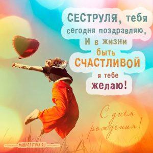 День рождения женщине прикольные   подборка (17 картинок) (14)