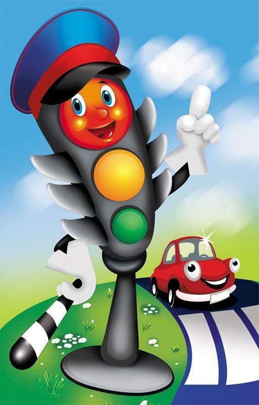 Знаки дорожного движения в картинках для детей   занимательная подборка (20 штук) (1)
