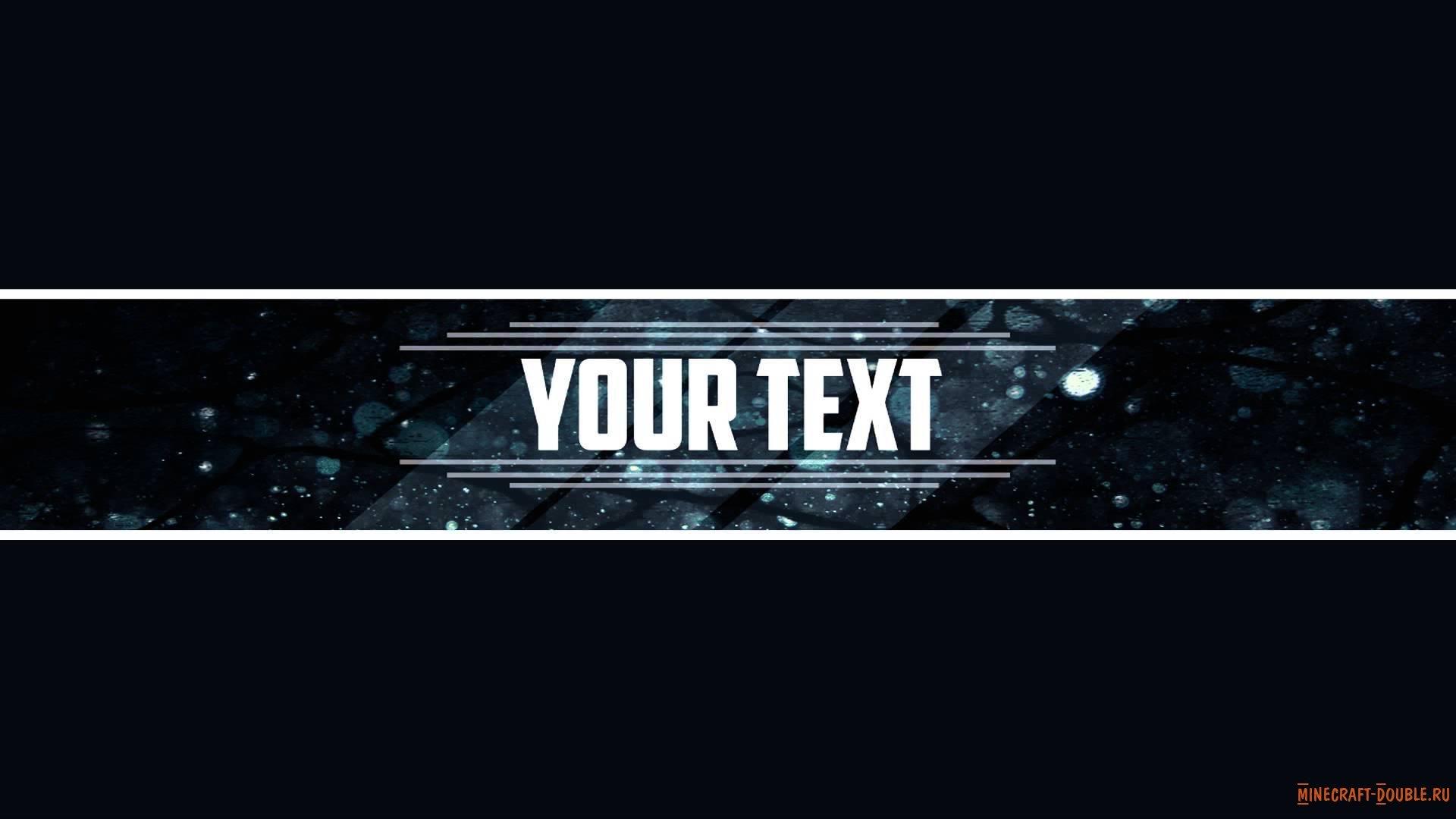 Изображения 2048 х 1152 пикселей для ютуба   подборка (14)