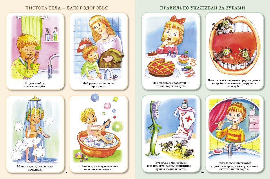 Как мыть руки для детей в картинках   подборка рисунков (7)