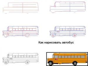 Как нарисовать автобус карандашом поэтапно для детей   подборка картинок (1)