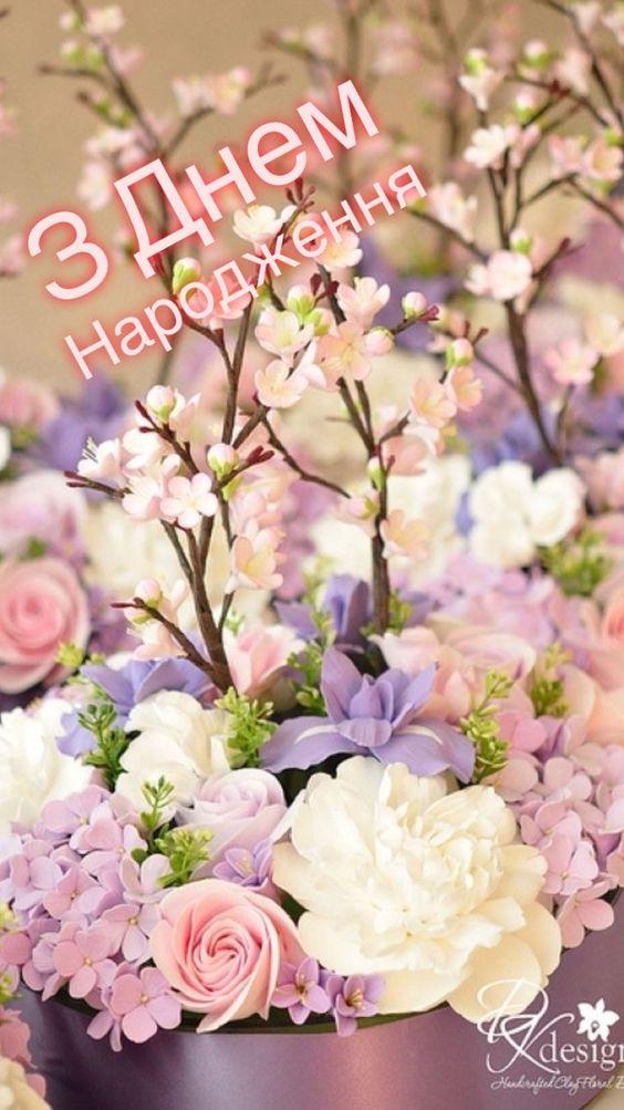 Картинка с поздравлением женщине С Днем Рождения   подборка (4)