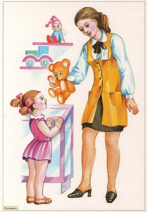 Картинки детский сад, для детей детского сада   подборка (1)