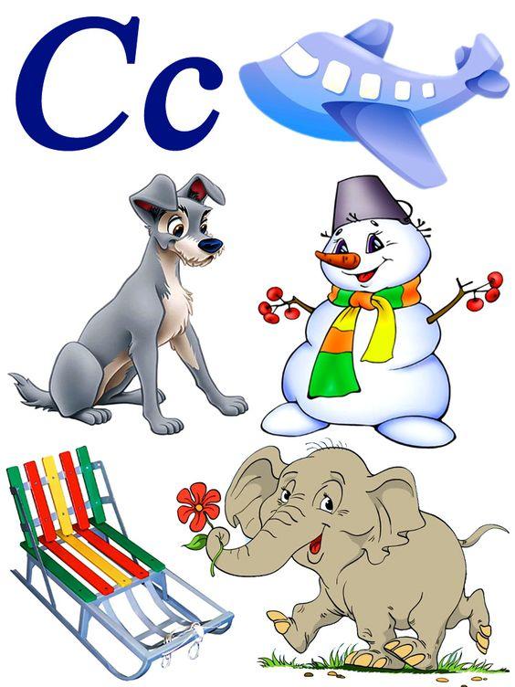 Картинки детский сад, для детей детского сада   подборка (10)