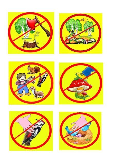 Картинки детский сад, для детей детского сада   подборка (14)