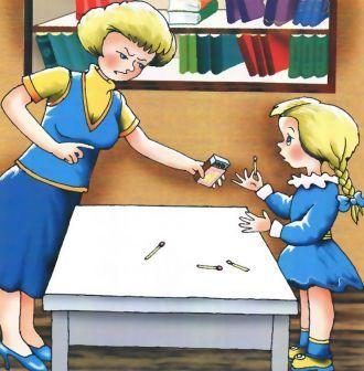 Картинки детский сад, для детей детского сада   подборка (16)