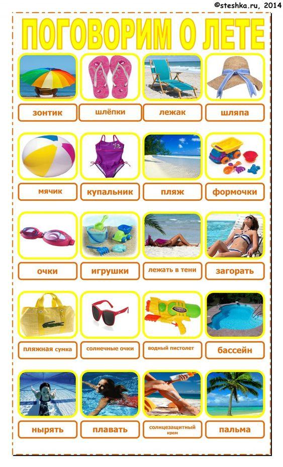 Картинки детский сад, для детей детского сада   подборка (18)