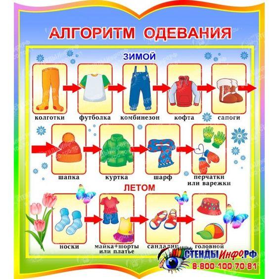 Картинки детский сад, для детей детского сада   подборка (7)