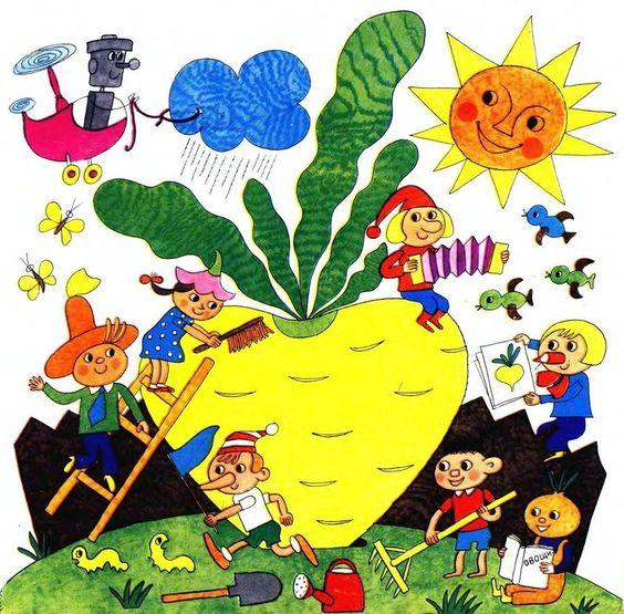 Картинки детский сад, для детей детского сада   подборка (8)