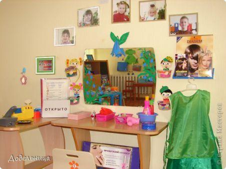 Картинки для уголка физкультурного в детском саду   подборка фото (1)