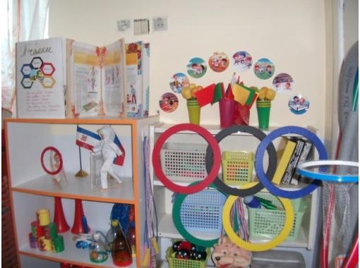 Картинки для уголка физкультурного в детском саду   подборка фото (12)