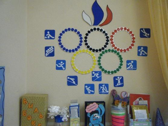 Картинки для уголка физкультурного в детском саду   подборка фото (13)