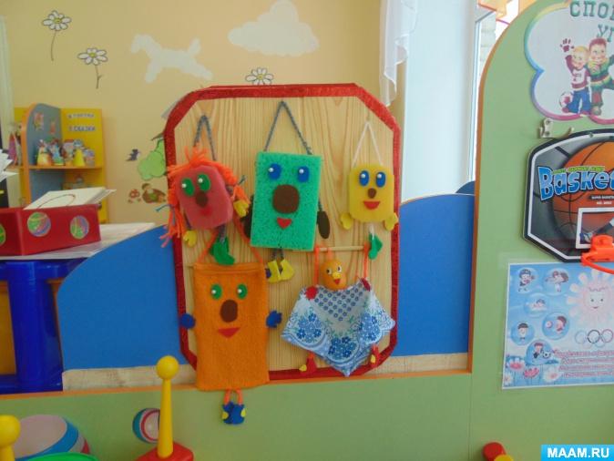Картинки для уголка физкультурного в детском саду   подборка фото (14)