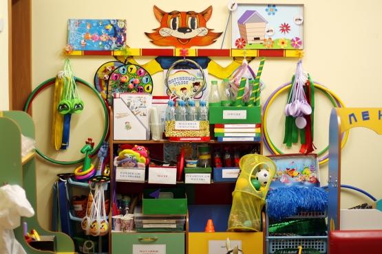 Картинки для уголка физкультурного в детском саду   подборка фото (15)