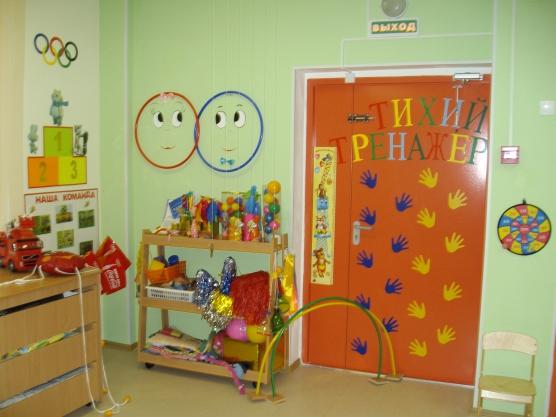 Картинки для уголка физкультурного в детском саду   подборка фото (16)