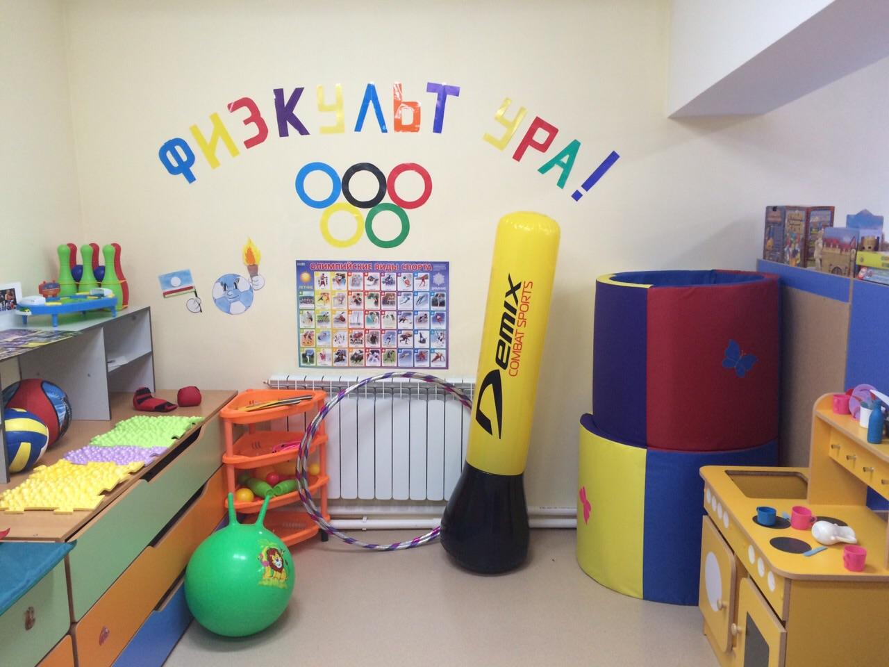 Картинки для уголка физкультурного в детском саду   подборка фото (2)