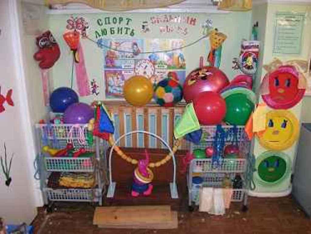 Картинки для уголка физкультурного в детском саду   подборка фото (21)