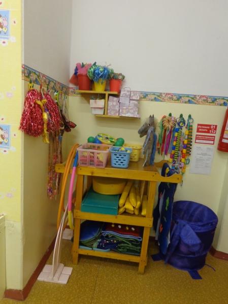 Картинки для уголка физкультурного в детском саду   подборка фото (7)