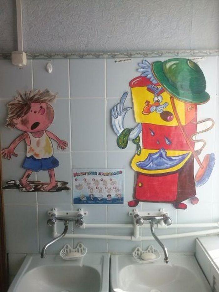 День, картинки для туалета в детском саду оформление