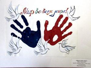 Картинки на тему Мир во всем мире   подборка (8)