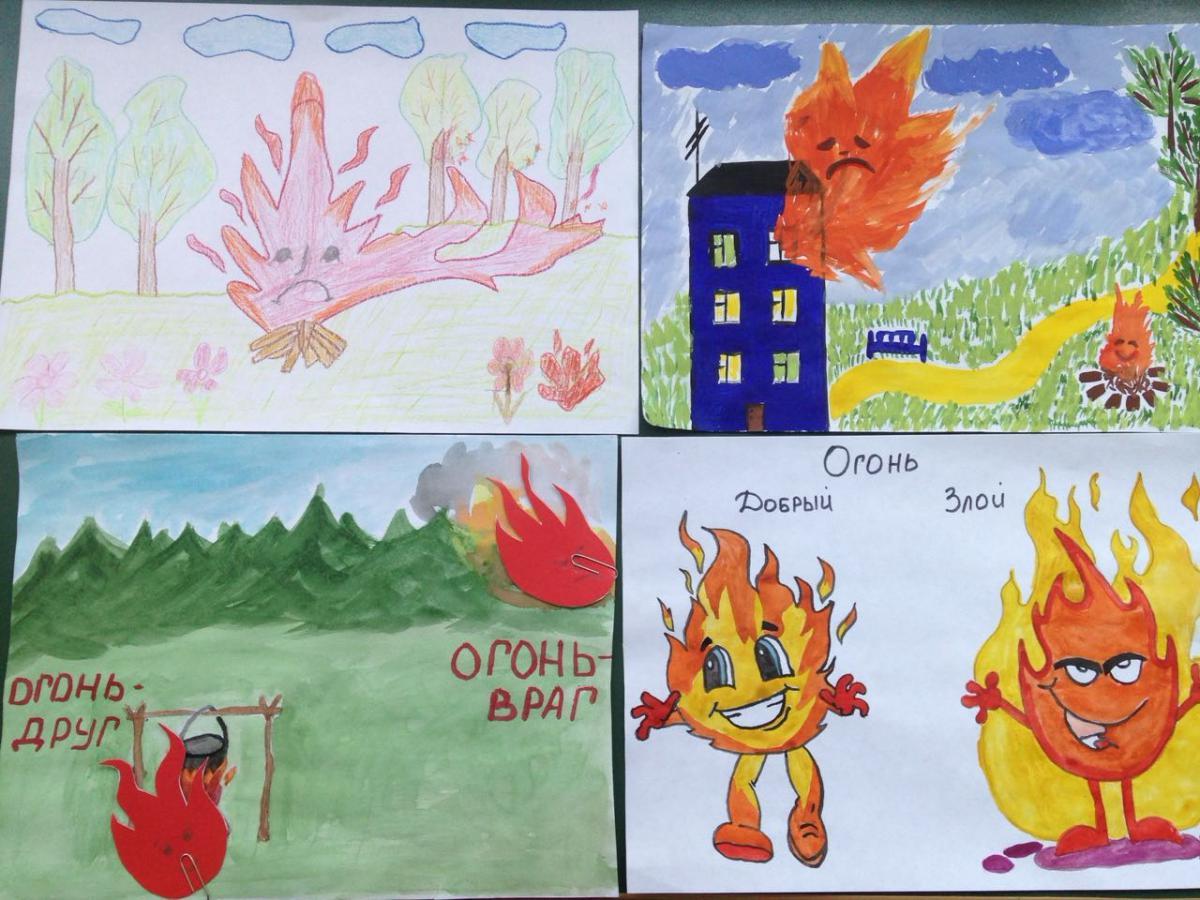 Картинки для детей с добрым огнем