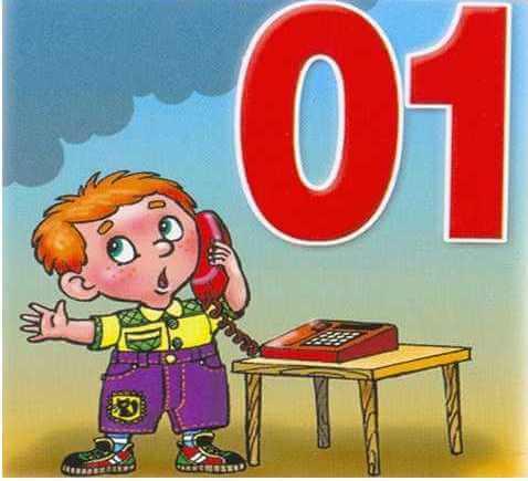 Картинки про огонь и пожар для детей   сборка рисунков (43)