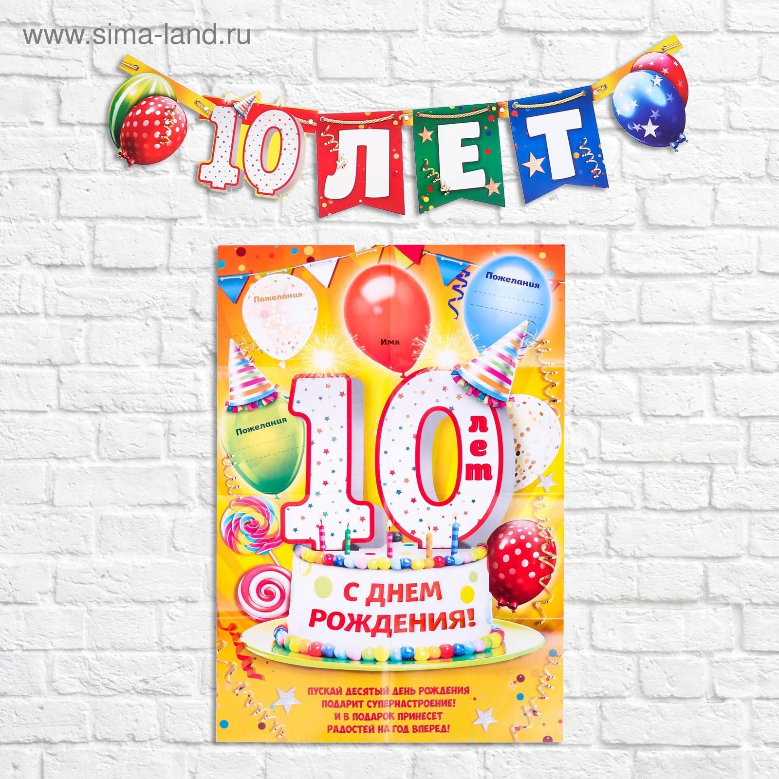 Поздравления с днем рождения сына подруги картинки 10 лет, бульдог открытки