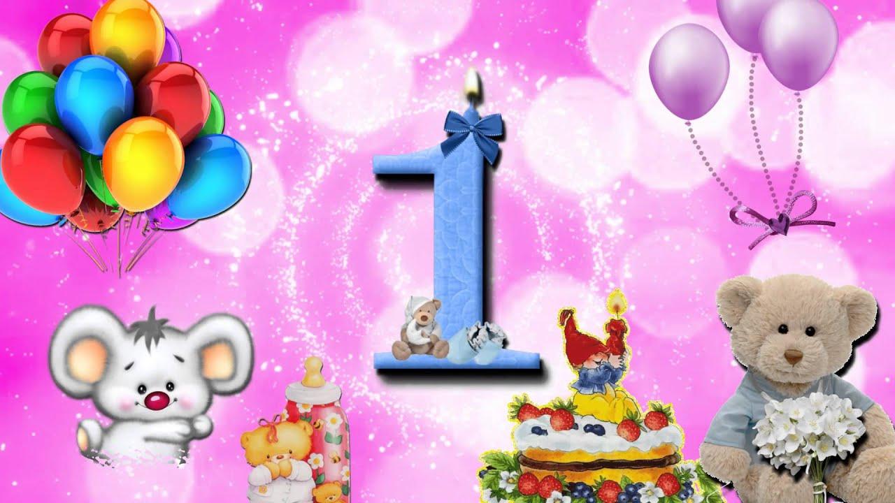 Рождения, музыкальные открытки 1 год с днем рождения