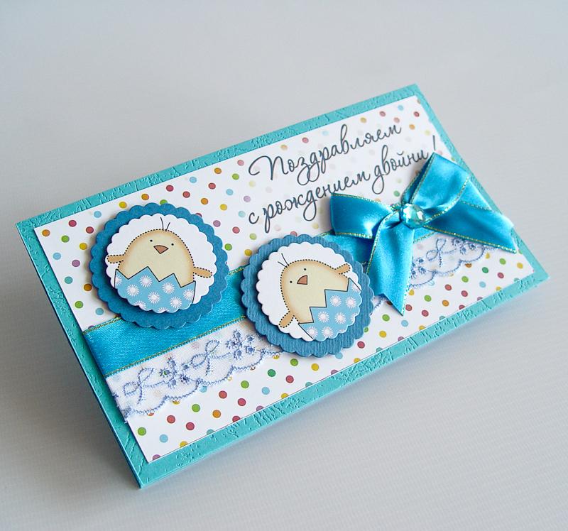 Друзья, открытки с рождением близняшек мальчика и девочки
