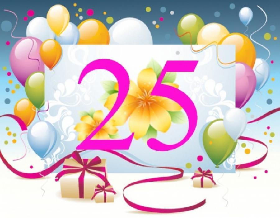 Открытки на 25 юбилея, восьмым