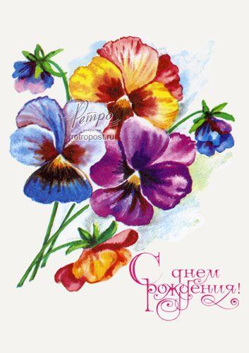 Красивая надпись с днем рождения   добрые открытки (23 фото) (1)