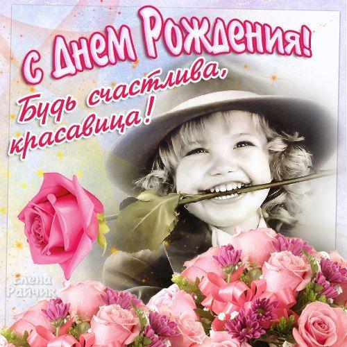Красивая открытка поздравление с Днем Рождения женщине   подборка (29)