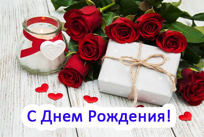 Красивая открытка поздравление с Днем Рождения женщине   подборка (4)
