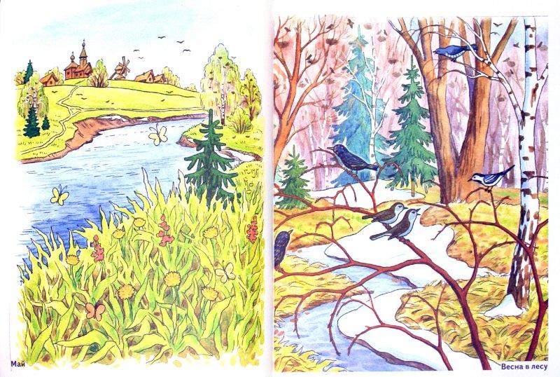 Красивые картинки для садика на тему Весна (20)