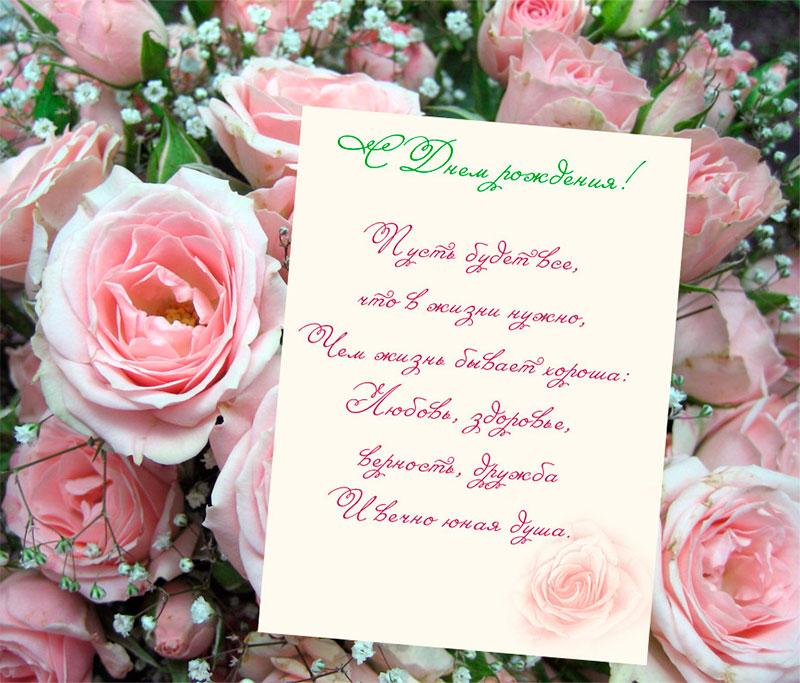 лаконичная открытка с днем рождения девушке